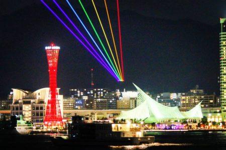 12月13日までグローバルレインボーをお楽しみいただけます